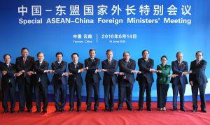 asean-china-meeting-e1465967333948