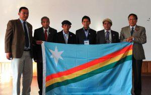 NSCN-IM flag